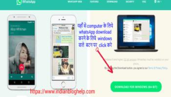 whatsapp use on computer