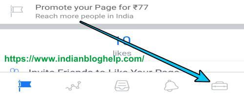 Facebook page ka name change Kaise kare.2 medhod