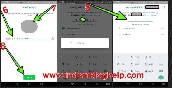 whatsapp kaise chalaye, mobile me