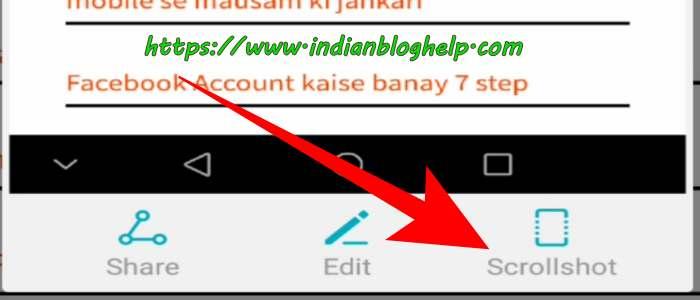 android phone se full page ka screenshot kaise le.