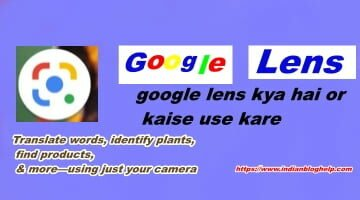 google lens kya hai or kaise use kare